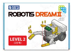 ROBOTIS DREAM2 Level2